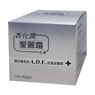 杏化潤愛麗霜乳膏 120ml