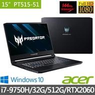 【Acer 宏碁】Predator PT515-51-76BM 15吋獨顯電競筆電(i7-9750H/32G/512G/RTX2060 6G/Win10)