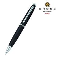 【CROSS】凱樂系列鍛黑原子筆(AT0112-14)