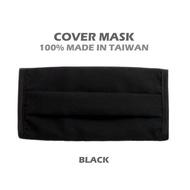【100%台灣製造MIT】口罩套 TC環保混紡紗 透氣 可水洗 口罩防護套 口罩布套 布口罩套 成人款-黑色(防護套)