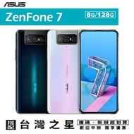 ASUS ZenFone 7 ZS670KS 8G/128G 5G手機 八核心 攜碼台灣之星月租專案價 限定實體門市辦理