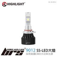 【brs光研社】HL-SS-008 HIGHLIGHT SS LED大燈 9012 美國 CREE SMART FORTWO SKODA NEW YARIS IX35 FORTIS OUTLANDER SAVRIN ZINGER