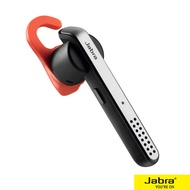 【Jabra 捷波朗】Stealth 新一代微功率技術藍牙耳機