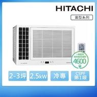 【HITACHI 日立】3-4坪變頻側吹窗型冷氣 RA-25QV1(RA-25QV1)