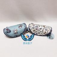 【現貨】正版 NICI 淘氣羊眼鏡防塵袋(NI30230)批發價$39