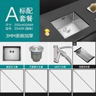 低價免運大促銷~304不銹鋼水槽單槽小號迷你吧台洗菜盆 陽台廚房手工水槽小單盆