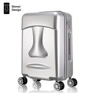 摩艾 20吋行李箱 登機箱 旅行箱 Stoner Design石人