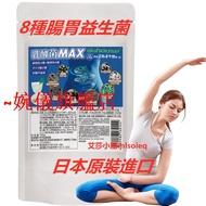 現貨實拍日本biohouse益生菌粉 調理腸道腸胃孕婦兒童成人通用 乳酸菌力max~婉儀