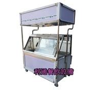 《利通餐飲設備》5尺 滷味展示冰箱 魯味展示冰箱 冷藏展示冰箱 海產展示台