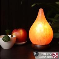 【鹽夢工場】水滴-玫瑰鹽燈(造型原礦鹽燈)