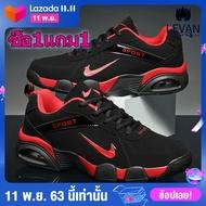 LEVAN 2020 รองเท้าผู้ชายadias เหมาะกับทุกโอกาส รองเท้าคัดชูผญ รองเท้าผ้าใบชาย เหมาะกับทุกโอกาส รองเท้าคัชชู ผช รองเท้าระบายลม รองเท้าผ้าใบราคาถูก ซื้อ 1 แถม 1 รองเท้าไนกี้ รองเท้าผ้าใบ รองเท้าสเปรย์ลำลองรองเท้าคู่ คลังสินค้าพร้อมส่งเร็ว (EU: 38-47)