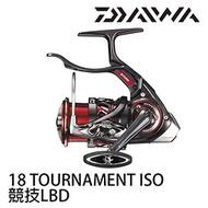漁拓釣具 DAIWA 18 TOURNAMENT ISO 競技 LBD (捲線器) 可享加購DAIWA竿袋