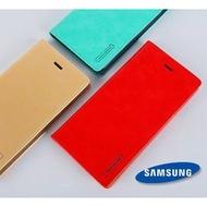 韓版 藍月翻蓋式手機皮套 三星 2016 A7/2017 A7 插卡錢包掀蓋式手機保護殼 H-25