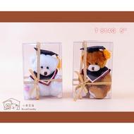 13公分 雙色迷你畢業熊 附透明盒 學士服(單隻)小熊家族 泰迪熊專賣店