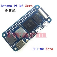 TW16266 / 香蕉派 Banana Pi M2 Zero (BPI-M2 Zero)四核開發板 全志H2+