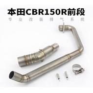 摩托車跑車本田CBR150R 專用排氣管改裝前段 改裝排氣管前段