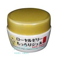 Ozio Europe Ji Royal Jelly Gel 75g 【 Ozio
