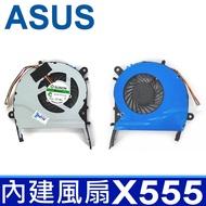 全新原裝 ASUS 華碩 X555 內建風扇 A555L F555L K555 K555L W519L W409L X455L X455LD X555L X555LA X555LD X555LN X555LF