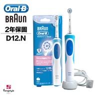 德國 百靈 Oral-B 動感潔柔電動牙刷 D12.N