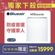 【瑞典Blueair 限量福利品】空氣清淨機經典i系列 抗PM2.5過敏原 480i(12坪)