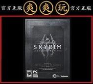 PC版 爽爽玩 英文版 STEAM 上古卷軸5 無界天際 傳奇版 全DLC The Elder Scrolls V