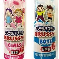 日本製UFC BRUSSY! 兒童牙刷獨立包裝12入/盒