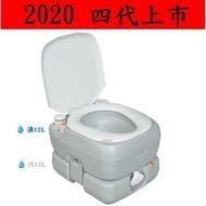 現貨2020最新第四代行動馬桶 露營馬桶 行動廁所 居家看護馬桶(可加購電子液位偵測器)