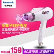 Panasonic hair dryer EH-NE32 hot and cold air negative ion temperature household dryer 1600W power