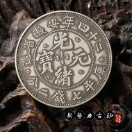 純銀高仿銀元 二十四年安徽光緒七錢二分 大清銀幣龍洋真銀假幣