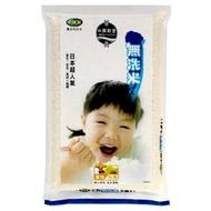 中興米 無洗米 3kg (6入)/箱