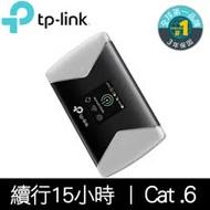 TP-Link M7450 4G sim卡wifi無線網路行動分享器(4G路由器)
