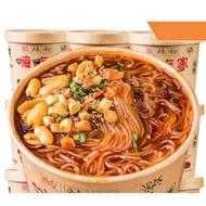 ~小z零食~ 嗨吃家酸辣粉6桶裝 嗨胃正宗重慶酸辣粉方便速食紅薯粉