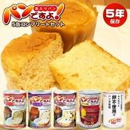 日本防災用麵包罐頭(5罐入 )(4~5年保存期)