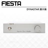【預購商品】FIESTA DYNASTAR 擴大機