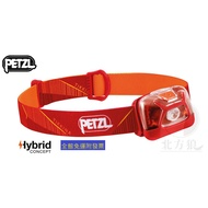 免運【北方狼】法國PETZL TIKKINA頭燈250流明/紅色(附鹼性電池)