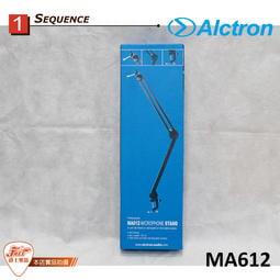 【爵士樂器】 原廠公司貨 ALCTRON MA612 桌面懸臂式麥克風架 黑色款