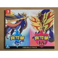 NS 全新/現貨 Switch 精靈寶可夢 同捆版 中文 亞版 4902370544343