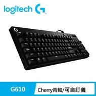 【Logitech G】G610 機械遊戲鍵盤-青軸