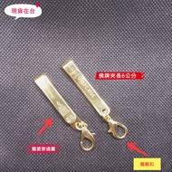 【🇹🇭泰國本地人代購】不鏽鋼 佛牌夾 佛牌扣 佛牌聖物 陰牌 都通用