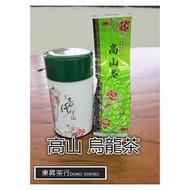 東昇茶行x蜜香紅茶 a+四兩800