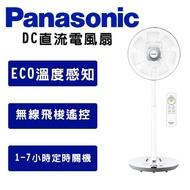【Panasonic 國際牌】14吋DC直流電風扇奢華型(F-H14GND)