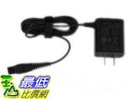 [美國直購] 適用於 Philips 刮鬍刀 變壓器充電器 Charging Power Cord Charger 8500X_z014_z014