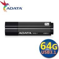 含稅 ADATA 威剛 S102 64GB 64G Pro S102P  USB3.1 隨身碟 終保 64g 64gb