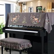 【美佳音樂】鋼琴罩/防塵罩/鋼琴蓋布-小鹿浪漫花園 縷空刺繡系列(鋼琴罩+單人椅罩)