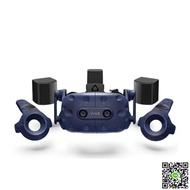 HTC VIVE  PRO 虛擬眼鏡套裝(2.0套裝)智慧VR游戲眼鏡 PCVR頭盔 MKS99一件免運居傢館