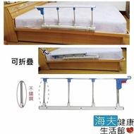 【海夫健康生活館】新型 床邊 安全護欄 起身扶手 附固定支架 24cm以上加高床墊適用