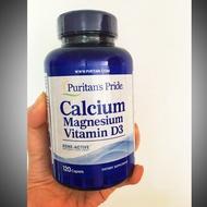 全新正品 美國帶回 普瑞登 Puritan's Pride 鎂鈣+維他命D3 120顆裝 骨質疏鬆,抽筋,失眠,脂肪代謝