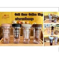 สุดคุ้ม Cold Brew Coffee Mug Double Wall แก้วทำกาแฟสกัดเย็นมีไส้กรองหนาสองชั้น แก้วกาแฟโคลบรุว แก้วกาแฟสองชั้น เครื่องชงกาแฟ auto  เครื่องชงกาแฟสด เครื่องชงกาแฟ dip