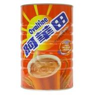 【即期品大甩賣】阿華田營養麥芽飲品1800g*1罐 效期2020/03超商(7-11)一次最多可以寄3罐