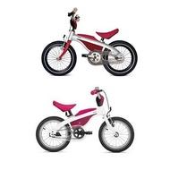 原廠正貨 BMW KIDSBIKE -兩用  14吋 成長型兒童腳踏車/ 滑步車/兩用